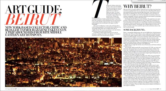 Beirut Main 1