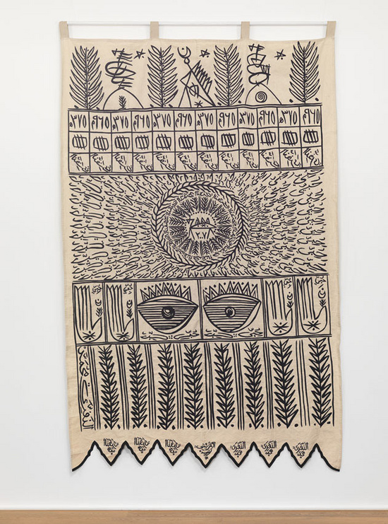 "Rachid Koraïchi — From the series \""Les Maîtres Invisibles\"" (The Invisible Masters): Ennafari, 2008 Cotton appliqué 348 x 200 cm"