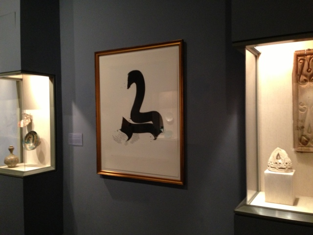 'The Letter Kaf' by Ali Omar Ermes (screenprint on paper)