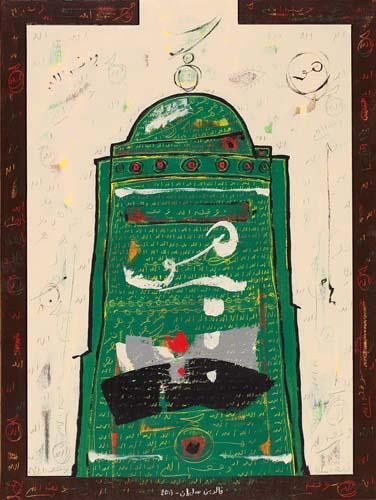 Khaled Ben Slimane Ascension II,2013 Acrylic on canvas 80x60cm