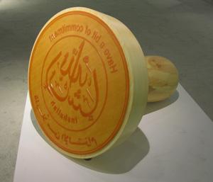 The-Stamp-Inshallah-by-Abdulnasser-Gharem-2011-300