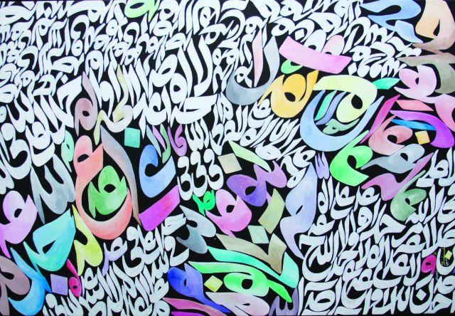Charles Hossein Zenderoudi Untitled, 1981 Oil on canvas 38 x 51 in.