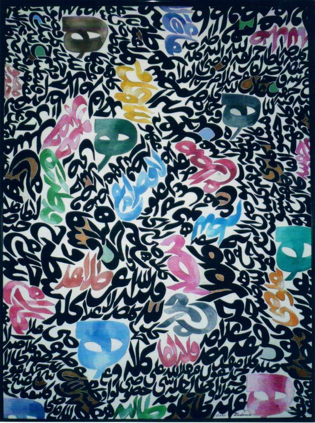 Charles Hossein Zenderoudi Untitled, 1981 Oil on canvas 51 x 38 in.